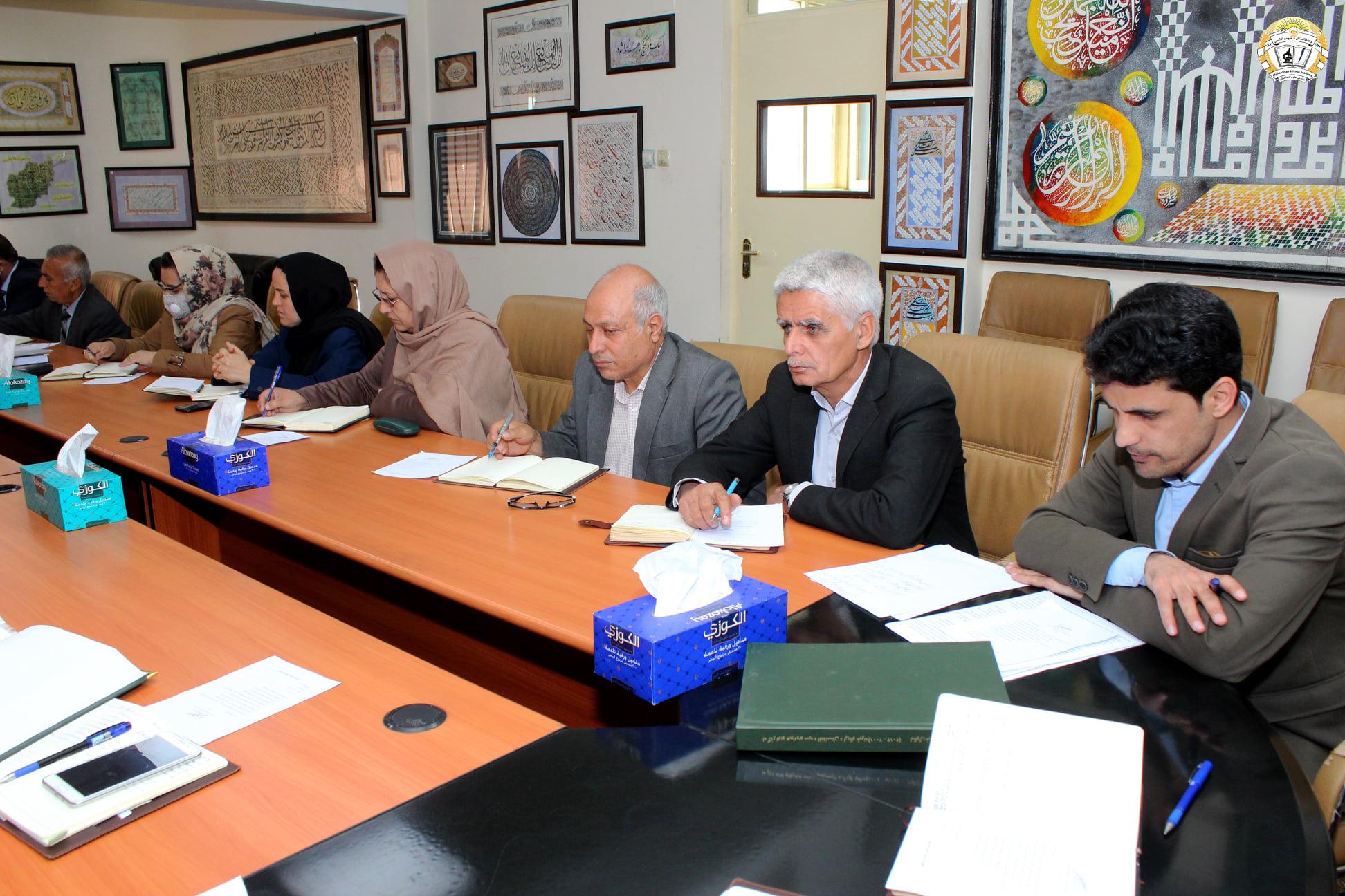 جلسه شورای علمی اکادمی علوم